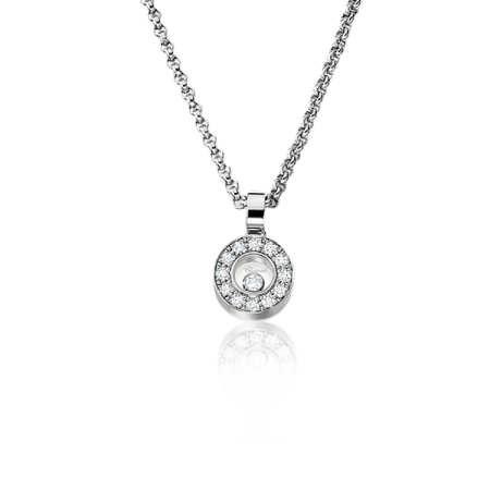 Подвеска Chopard Small Round Diamond Pendant арт 793087 1001