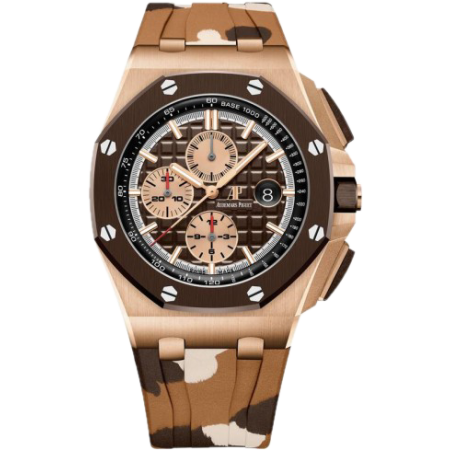 AUDEMARS PIGUET ROYAL OAK OFFSHORE CHRONOGRAPH CAMOUFLAGE