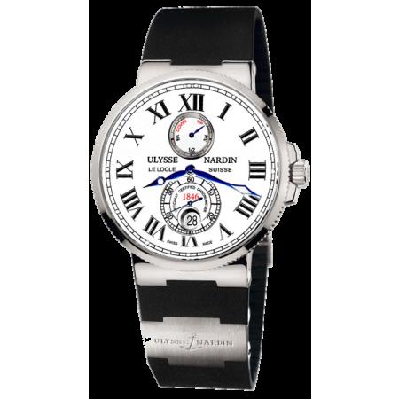 Часы Ulysse Nardin Marine Maxi Marine Chronometer 43mm263-67-3/40
