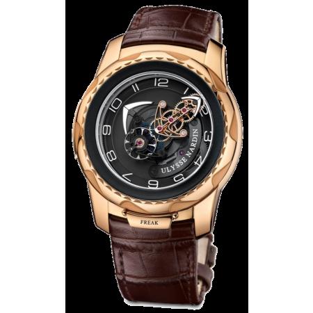 Часы Ulysse Nardin Freak Cruiser2056-131
