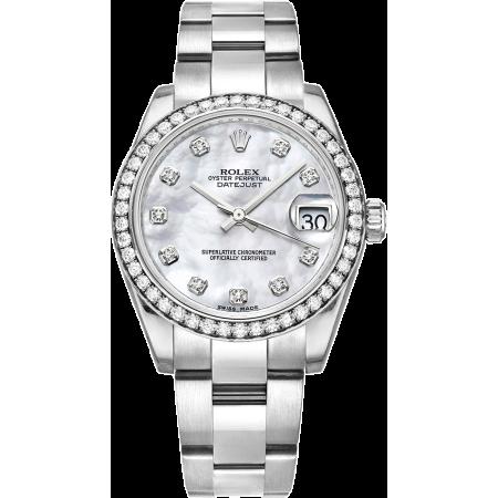 Часы Rolex DATE JUST II 41MM 126300