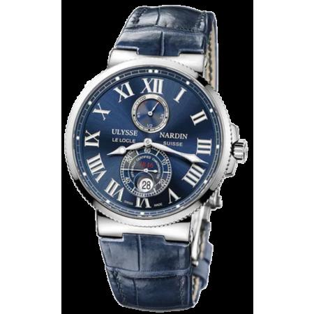 Часы Ulysse Nardin Marine Maxi Marine Chronometer 43mm263-67/43