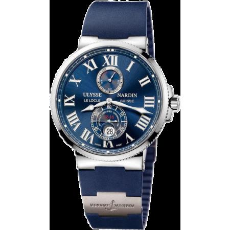 Часы Ulysse Nardin  Maxi Marine Chronometer 43mm 263 67 3 43