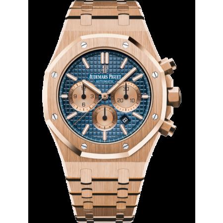 Часы AUDEMARS PIGUET Royal Oak Chronograph 41 mm26331OR.OO.1220OR.01