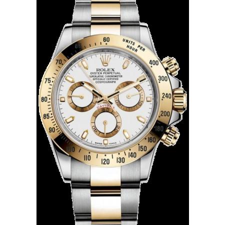 Часы Rolex Cosmograph Daytona Steel and yellow gold 116523-0001