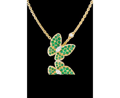 Van Cleef & Arpels Подвеска Two Butterflies