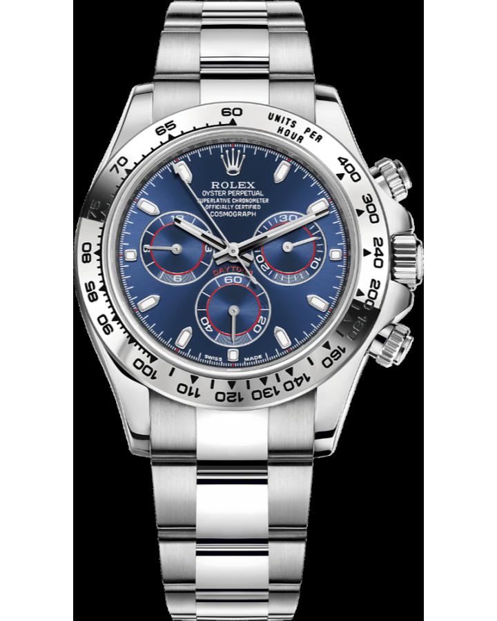 Часы Rolex Cosmograph Daytona 40mm White Gold 116509 0071