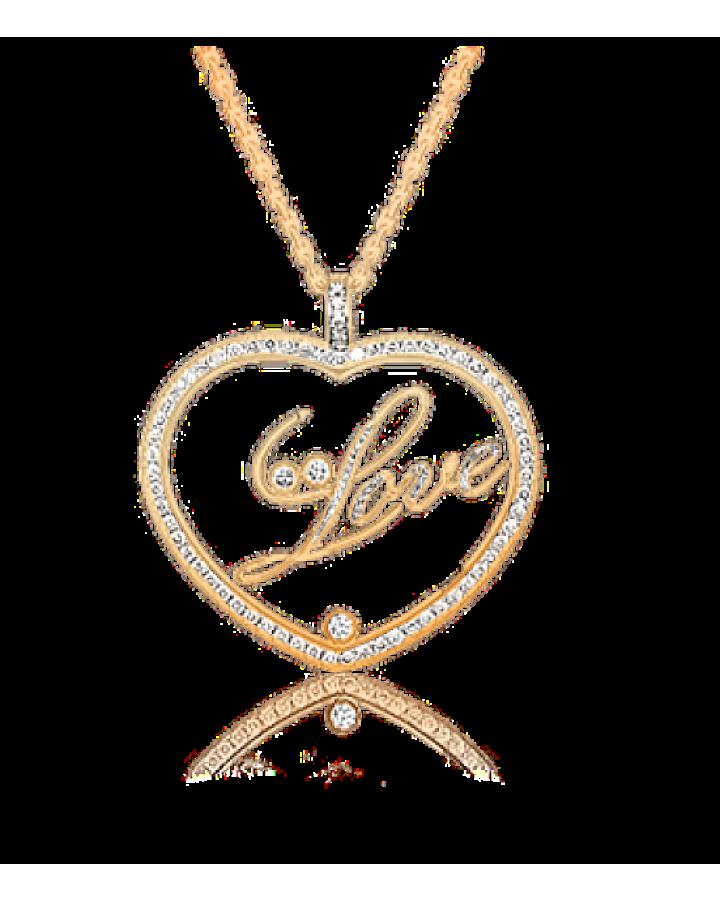 Подвеска Chopard  HAPPY DIAMONDS LOVE 797595-5001