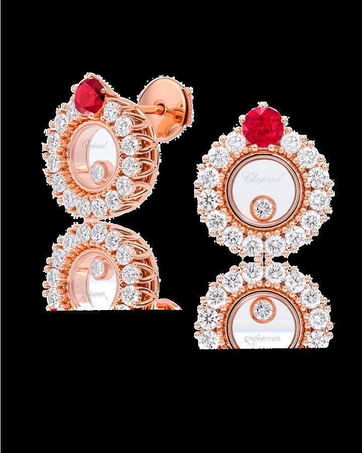 Серьги Chopard  Happy Diamonds Joaillerie 839466 5001