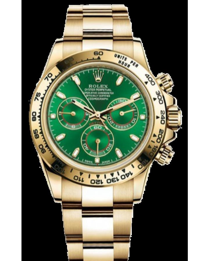 Часы Rolex Cosmograph Daytona 40mm Yellow Gold 116508 0013