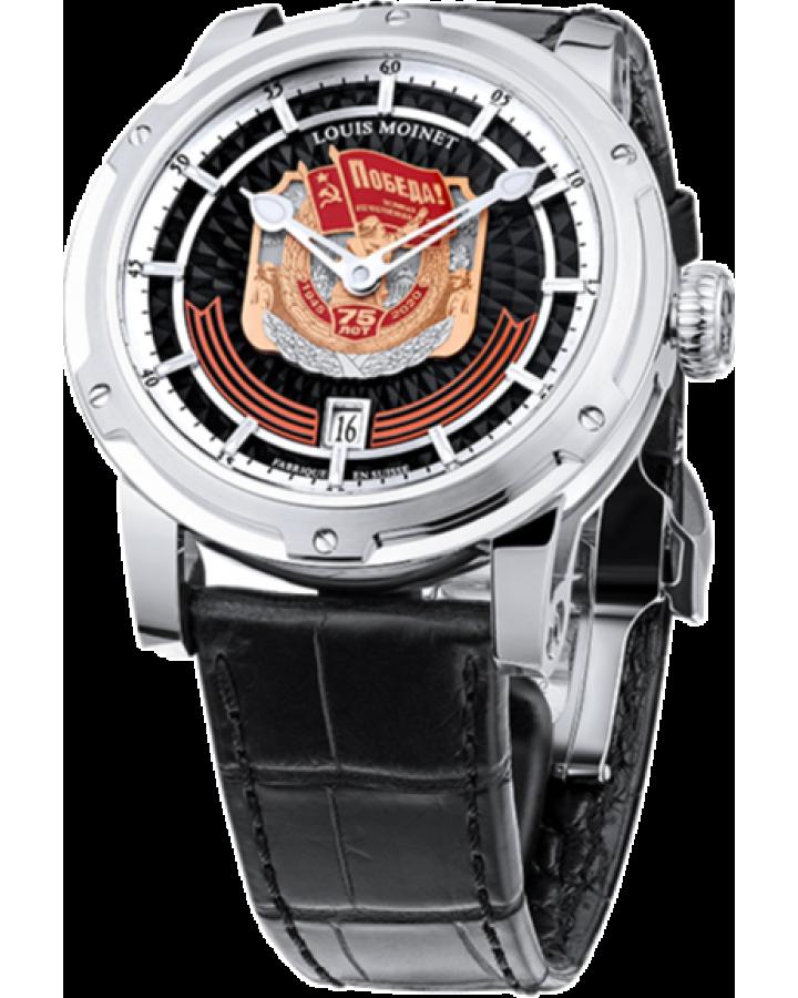 Часы Louis Moinet LIMITED EDITION 1945 2020 75 ЛЕТ ПОБЕДА