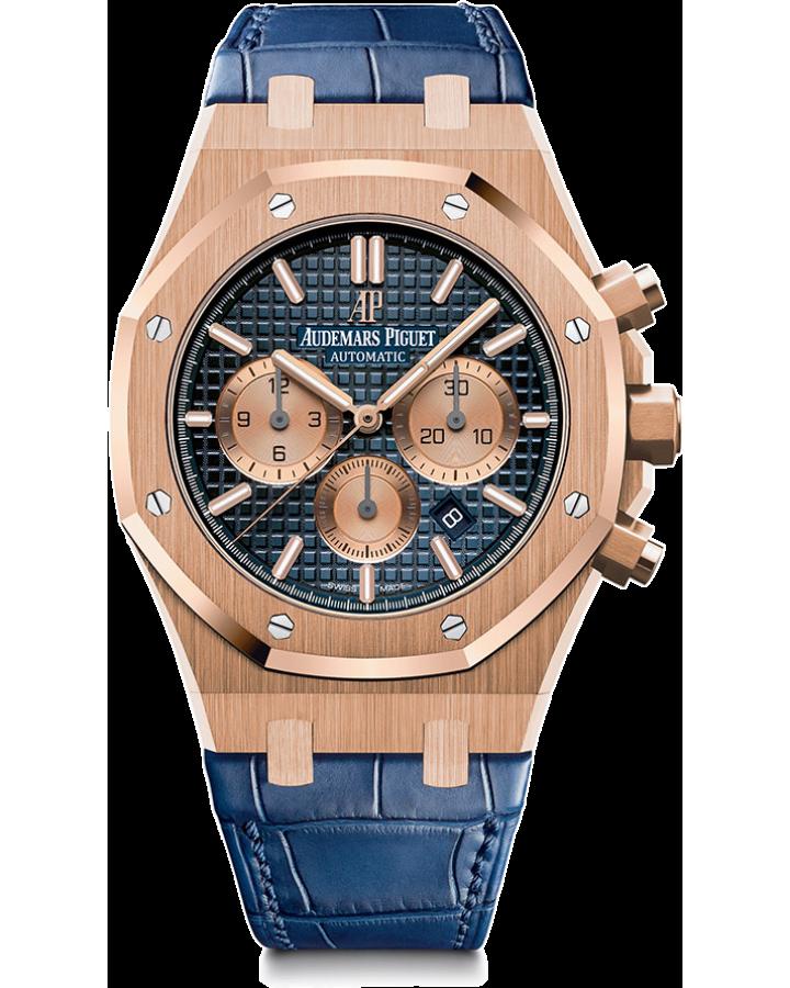 Часы AUDEMARS PIGUET  Royal Oak Chronograph 41 m